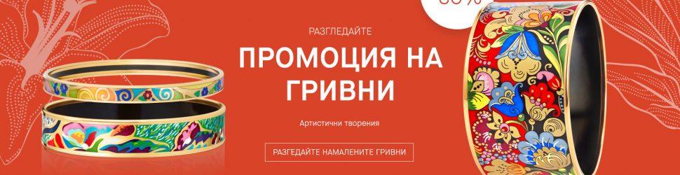 162246446620210521_Bangles_Promotion_MainSlider_BG
